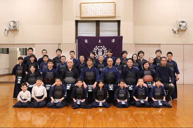 穴師剣道会(大阪府)