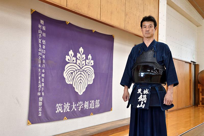 筑波大学 鍋山隆弘